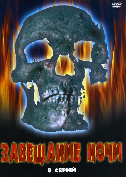 Выходные дни в октябре 2012 россия