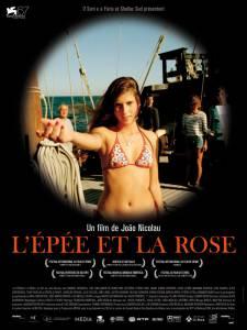 Меч и роза (2010)