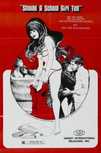 Josefine - das liebestolle Ktzchen (1969)