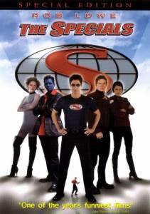 Необыкновенные (2000)