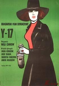 Игрек 17 (1972)