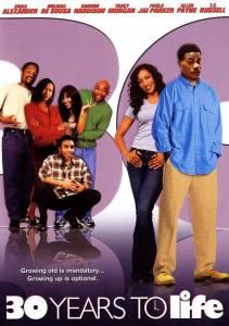 Тридцатилетние (2001)