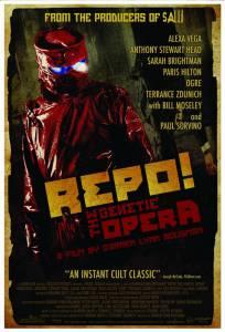 Генетическая опера (2006)
