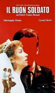 Честный солдат (1982)