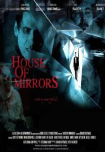 House of Mirrors (2014)