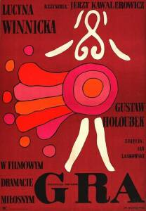 Игра (1968)