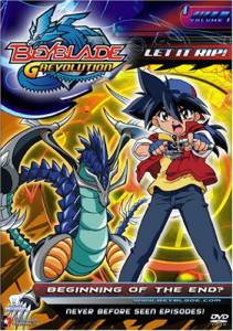 Фильм онлайн Бейблэйд (сериал 2002 – 2005) Bakuten shoot beyblade - [2002 (3 сезона)] без регистрации