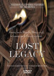 Lost Legacy (ТВ) (2013)
