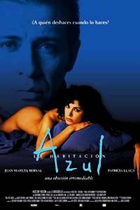 Кадры из фильма «Голубая Волна» / 2002