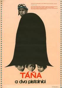 Таня и два мушкетера (1967)