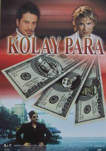 Скачать Торрент Деньги Сериал 2002 - фото 9