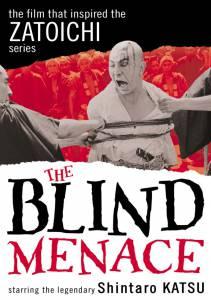 Слепой смотритель Сирануи (1960)