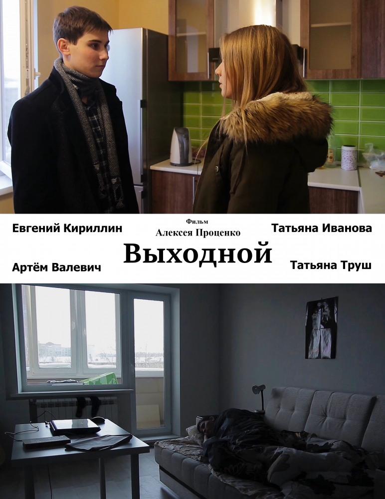 Православные календарь на сентябрь