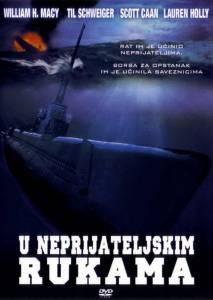 подводная лодка фильм u 429 подводная тюрьма